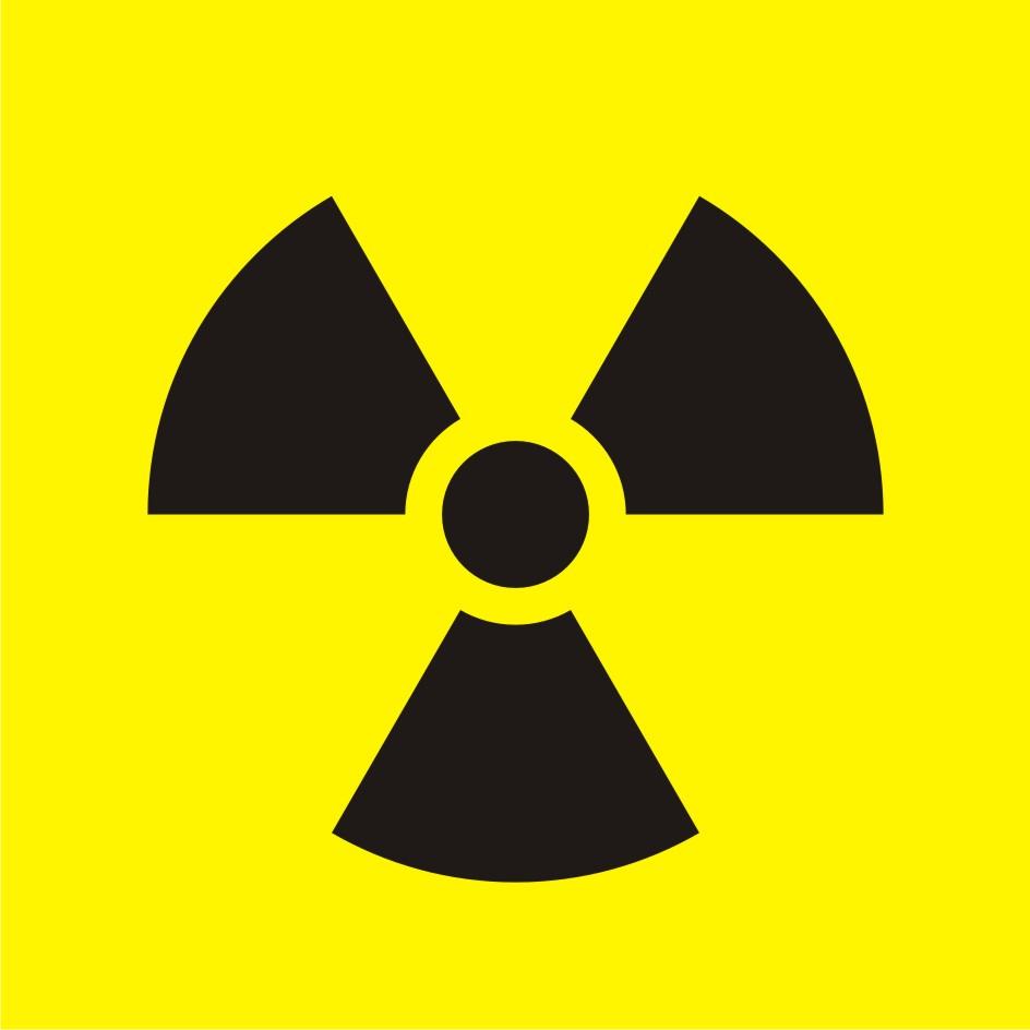 Ostrzegawczy do oznakowania opakowania źródła promieniowania (znak uzupełniający)